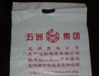 厂家专业生产食品袋。