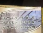 哈尔滨信义幕墙装饰公司