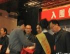 致力打造上海市婚庆网的媒体平台 年赚50万