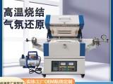 鑫宇科技雙溫區管式燒結爐開啟式阻絲加熱粉末燒結氣氛還原