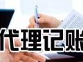 江门公司注册,税务代理,公司变更,专业代理记账报税