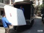 市内搬家 大小包裹 行李箱 家具家电等搬家服务 价格实惠