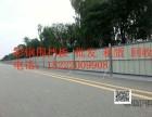 租赁大港围挡 大港围挡租赁 天津大港区围挡板租赁服务中心