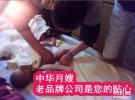 高级别月嫂不出示国家人保高级母婴护理师证书雇主有权拒付工资
