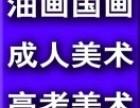 海淀区美术假期兴趣班北京东宇艺术培训中心开办十多年