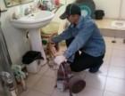 宁波市镇海区招宝山下水道疏通 化粪池清理 隔油池清理公司