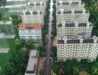 白洋淀附近古贤未来城均价3200 投资洼地