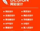 塘沽网页设计公司,塘沽企业建站,塘沽的做网站公司-圣辉友联