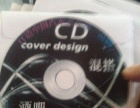大量音乐CD.DVD转让一元一张