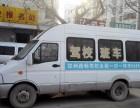 郑州西三环路畅驾校暑期0元学车模式开始了