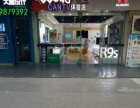 盛龙广场爱得宝便利店紧急出售120万直接收3年房租