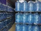 金阳新区桶装水配送