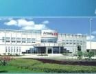 宁波镇海区安利海外购产品哪里能购买到镇海区安利体验馆在哪儿