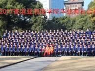免联考MBA在职进修去哪里,东莞松山湖上课