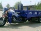 九五新原装三轮摩托周边乡镇可送车