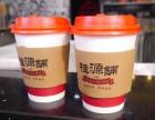 温州桂源铺奶茶加盟费多少 桂源铺奶茶加盟赚钱吗