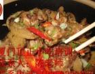 福建小吃培训泉州特色姜母鸭视频泉州姜母鸭怎么做