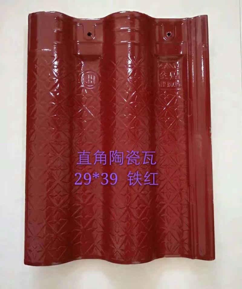 红土瓦陶瓷瓦厂家直销脊瓦沟瓦厂家