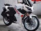 合肥分期付款办理摩托车要什么条件