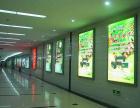 兰州润德广告装饰工程专业提供灯箱 临夏灯箱
