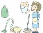 福州专业居家保洁清洗 妙管家家政公司
