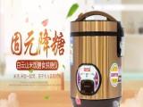 厂家直销白云山米饭脱糖养生煲会销评点火爆脱糖仪多功能电饭煲