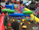 大型游乐充气球池滑梯组合广场儿童游乐设备沙池沙滩玩具