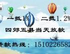天津短期房产贷款的锦囊妙计