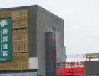 名流国际城南新区人民医院旁沿街旺铺惜售