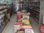 晋安区新店夏坊村1OO平方米超市转让