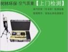 曹县树林环保科技有限公司