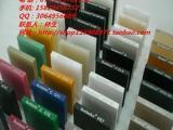 高密度聚乙烯板棒批发