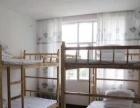 求职青年公寓床位出租15一天 无附加费用