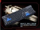 魔天豹KM-3102 魔剑精品游戏单键盘[USB] 电脑周边配件