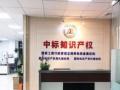 高新技术企业 高新技术企业培育 省著名商标 驰名