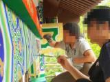 新农村建设文化墙新农村文化墙 金鑫墙绘工作室