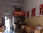 未来城商业街 餐饮店