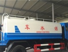 东风 皮卡 东风多利卡12吨洒水车销售