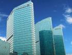 空间家-南京石榴财智中心305平米精装写字楼出租