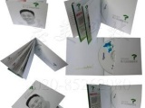 光盘打印刻录 光盘盒定制 光盘包装 个性