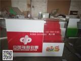 中国体育彩票柜台 体彩销售台 烤漆福利彩票柜钢化玻璃展柜