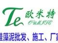 深圳欧米特建材科技有限公司加盟 家饰摆件