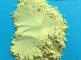 热敏纸显色剂CK-37