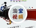 logo设计,新闻代发,公众号运营开发,淘宝制作