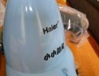 海尔手持式小型吸尘器