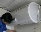 精修净水机热水器,24小时上门维修服务
