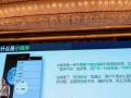【微信小程序代理】加盟官网/加盟费用/项目详情