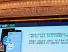 【微信小程序代理】加盟/加盟费用/项目详情