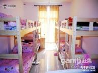 北京床位出租 世纪家园大学生求职公寓长短期出租