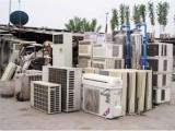 庐江上门回收空调,电器,电脑,电视机,音箱,功放